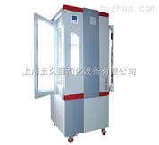 程控光照培养箱(种子箱,升级新型,液晶屏)三面光照BSG-400