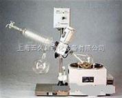 旋轉蒸發器|R201BL