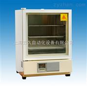 水夹套恒温培养箱|SP030