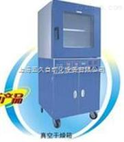 真空干燥箱 DZF-6210