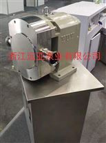卫生级转子泵 三叶泵 浸膏泵