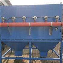鍋爐布袋除塵器利用化學特性滿足煙氣治理