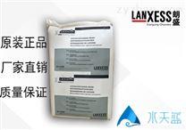 Lewatit朗盛S200KR混床樹脂拋光樹脂原裝