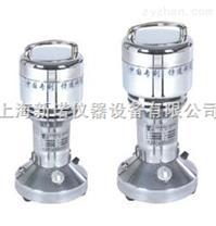 手提式高速中藥粉碎機-上海新諾儀器儀表有限公司