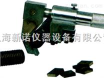 搖擺式高速萬能粉碎機-上海新諾儀器設備有限公司