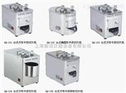 上海供应新诺-中药烘软切片机DQ105台式方形中药切片机