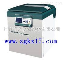VORTEX21K大容量高速冷冻离心机-上海新诺