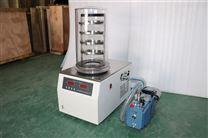 冷凍干燥機 FD-1A-50實驗型蛇毒石墨烯凍干