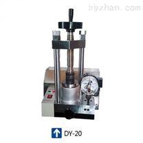 天津科器  電動粉末壓片機 二立柱指針顯示