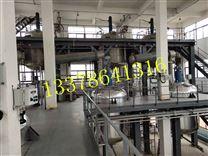 化工产品热溶胶类生产设备夹套式反应釜