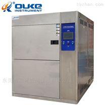 不銹鋼高低溫冷熱沖擊試驗箱