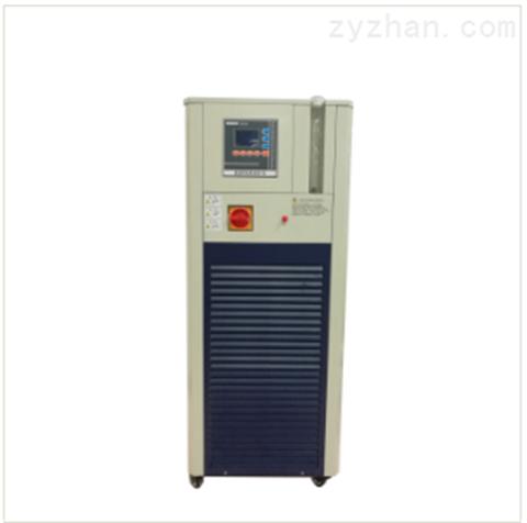 GDZT-50-200-30密闭式高低温一体机