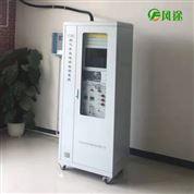 有机废气在线监测系统
