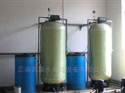 昆明软化水设备 大理软水装置