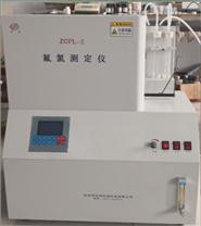 煤炭氟氯離子測定儀來自中創品牌儀器