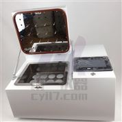 内蒙古全自动氮吹浓缩仪CYNS-12水浴加热