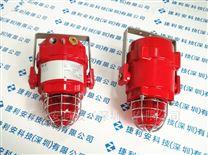 E2S BExBGL2DPAC230AB2A1R/R防爆信號燈