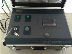 依德康CHY-31依德康超氧仪、臭氧大自血治疗仪