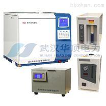 HDQS变压器油气相色谱仪水利水电用
