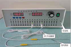 百士康920型内热式针灸治疗仪、银质针、内热针