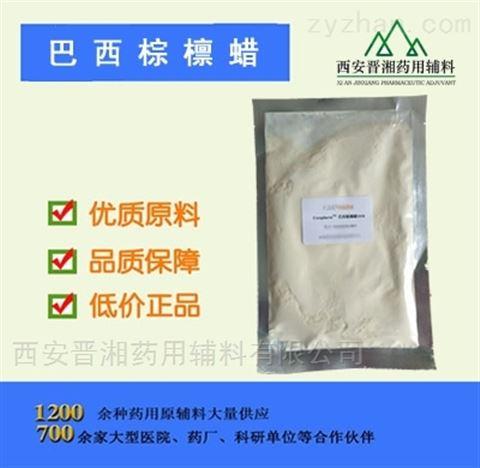 药用级药用辅料二甲基亚砜 符合药典标准