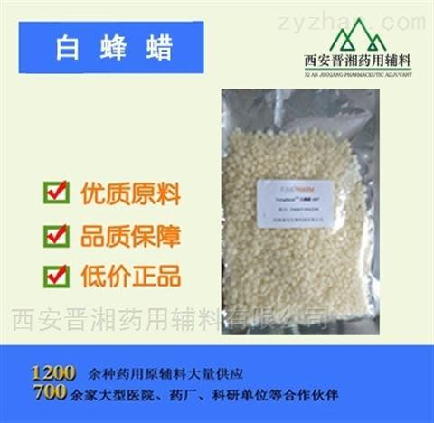 药用级药用辅料油酸乙酯  符合药典标准