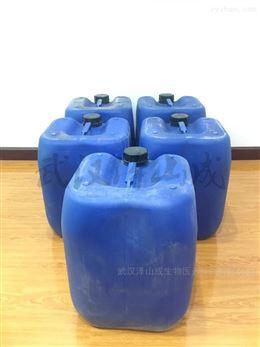 调理剂 双十八烷基二甲基氯化铵