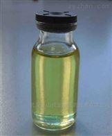 4674-50-4圆柚酮