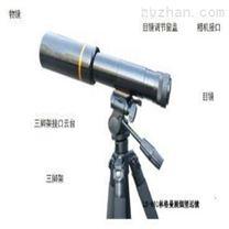 供应LB-801林格曼数码测烟望远镜