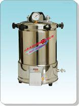 YX280手提式蒸汽灭菌器(定时数控)