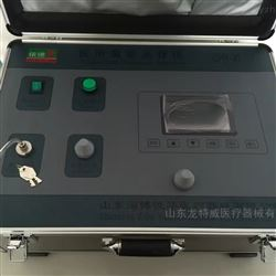 依德康CHY-31依德康臭氧治疗仪