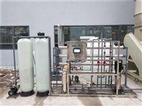 供應蘇州2噸每小時金屬制品純水設備