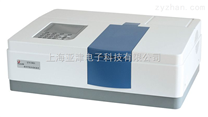 UV1900PC雙光束紫外可見分光光度計