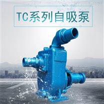 佛山水泵廠農用抽水泵TC系列自吸泵