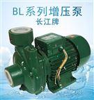 380V小型離心泵長江牌增壓泵