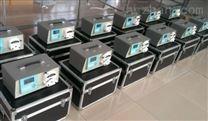 智能水質采樣器