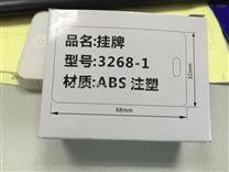 麗標佳能電纜掛牌機C-330P標牌機C-450P升級
