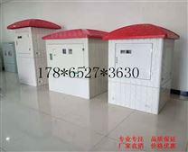內蒙古水電雙計玻璃鋼井房廠家直銷