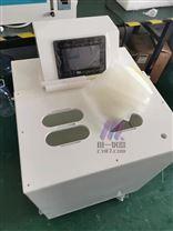 全自動隔水式融漿機CYRJ-6D血漿化漿儀參數