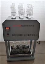 升ji版RC-100型6管标准COD消解器