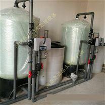 鄭州5噸鍋爐軟化水設備生產廠家