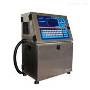 LAONXUN E5210智能小字符喷码机