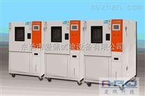 温度在-40的150L低温试验箱/日本高低温实验箱