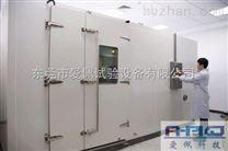 -40度高低溫步入式試驗箱/步入式高低溫環境試驗箱