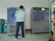 高温箱和湿热箱/高低温恒定湿热试验箱