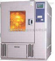 可移動恒溫恒濕試驗箱/高低溫恒定濕熱試驗箱