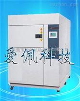 销售冷热冲击试验箱厂家/深圳led冷热冲击试验机