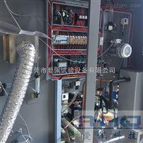 冷热循环冲击试验箱/冷热环境试验箱厂商