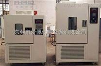 塑料高低溫測試儀/塑料低溫試驗機