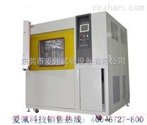 高低溫循環沖擊試驗箱/東莞高低溫沖擊試驗箱